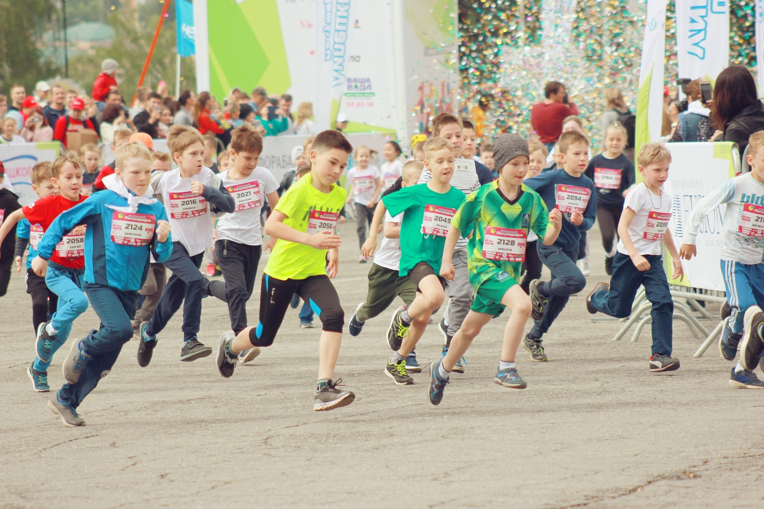 Children's race