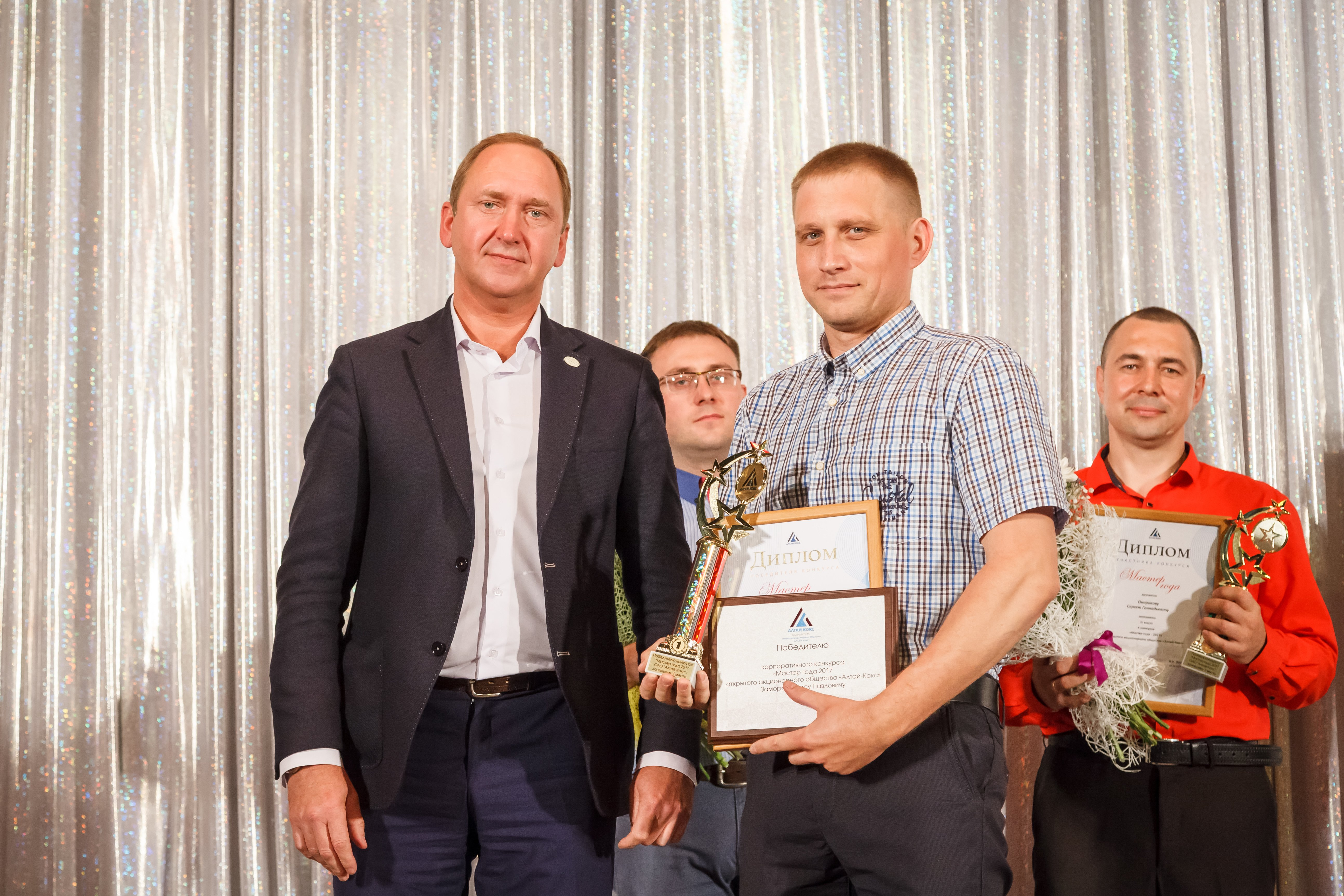 """Master of the Year 2017"" competition at Altai Koks"